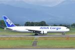 ワイエスさんが、鹿児島空港で撮影した全日空 767-381Fの航空フォト(写真)