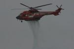 新人スマイスさんが、立川飛行場で撮影した東京消防庁航空隊 AS332L1の航空フォト(写真)