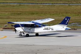 もぐ3さんが、新潟空港で撮影した協同測量社 T206H Turbo Stationair TCの航空フォト(飛行機 写真・画像)