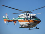 ランチパッドさんが、静岡ヘリポートで撮影した静岡県消防防災航空隊 BK117C-1の航空フォト(写真)