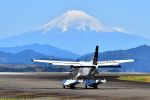 bestguyさんが、静岡空港で撮影したせとうちSEAPLANES Kodiak 100の航空フォト(写真)