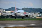 アップルゆこさんが、台北松山空港で撮影したチャイナエアライン 737-8ALの航空フォト(写真)