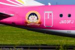 dragonflyさんが、札幌飛行場で撮影したフジドリームエアラインズ ERJ-170-200 (ERJ-175STD)の航空フォト(写真)