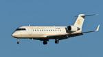 パンダさんが、成田国際空港で撮影した江蘇公務航空 CL-600-2B19 Regional Jet CRJ-200ERの航空フォト(写真)