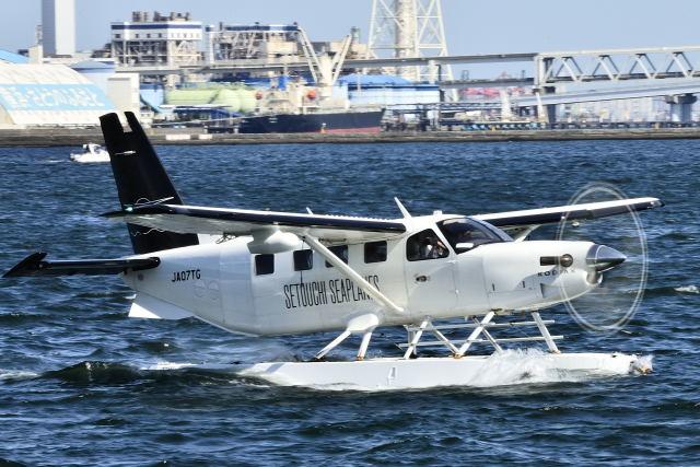 リョウさんが、横浜海上防災基地で撮影したせとうちSEAPLANES Kodiak 100の航空フォト(飛行機 写真・画像)