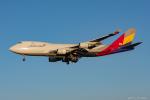 ぱん_くまさんが、成田国際空港で撮影したアシアナ航空 747-48EF/SCDの航空フォト(写真)