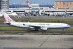 Izumixさんが、羽田空港で撮影したチャイナエアライン A330-302の航空フォト(写真)