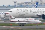 panchiさんが、成田国際空港で撮影したエア・メディカル・サービス BAe-125/HS-125 (C-29)の航空フォト(写真)
