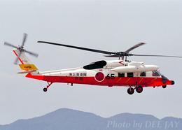 DEE JAYさんが、小月航空基地で撮影した海上自衛隊 UH-60Jの航空フォト(飛行機 写真・画像)