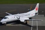 E-75さんが、札幌飛行場で撮影した北海道エアシステム 340B/Plusの航空フォト(写真)