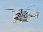 kaeru6006さんが、東京ヘリポートで撮影したディーエイチシー BK117B-2の航空フォト(写真)