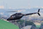 yabyanさんが、名古屋飛行場で撮影したセコインターナショナル 505 Jet Ranger Xの航空フォト(飛行機 写真・画像)