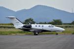 Gambardierさんが、岡南飛行場で撮影した岡山航空 510 Citation Mustangの航空フォト(写真)