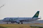 funi9280さんが、新千歳空港で撮影した春秋航空 A320-214の航空フォト(飛行機 写真・画像)