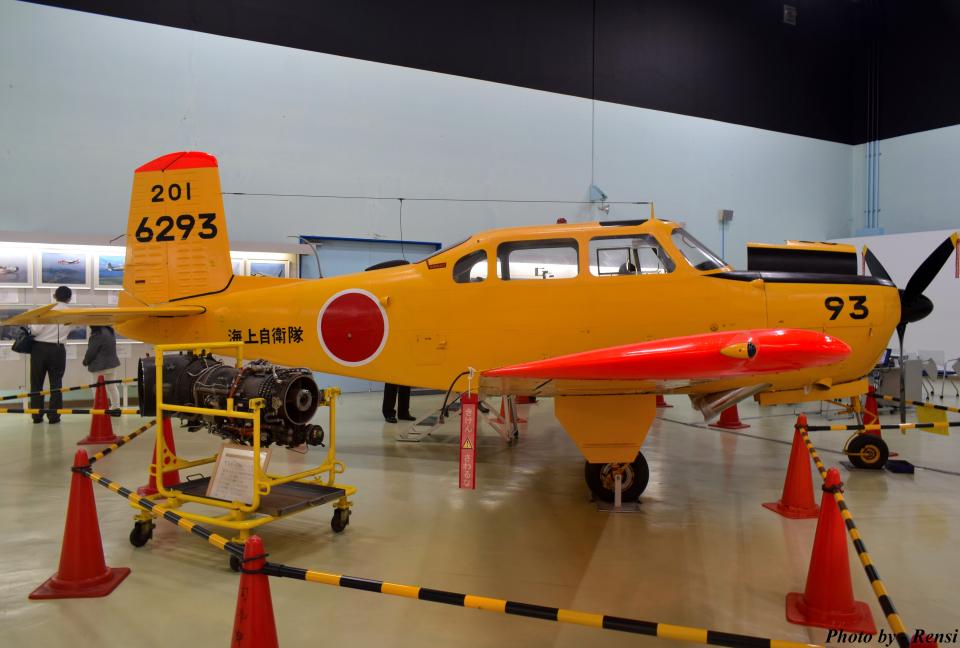 れんしさんの海上自衛隊 Fuji KM-1/KM-2 (6293) 航空フォト