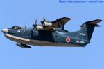 いおりさんが、小月航空基地で撮影した海上自衛隊 US-2の航空フォト(写真)