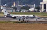 ハミングバードさんが、名古屋飛行場で撮影した中日本航空 560 Citation Vの航空フォト(写真)