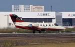 ハミングバードさんが、名古屋飛行場で撮影した三菱重工業 Hawker 400Aの航空フォト(写真)