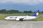ワイエスさんが、鹿児島空港で撮影したスカイマーク 737-81Dの航空フォト(写真)