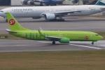 たみぃさんが、香港国際空港で撮影したS7航空 737-8GJの航空フォト(写真)