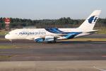 OMAさんが、成田国際空港で撮影したマレーシア航空 A380-841の航空フォト(写真)