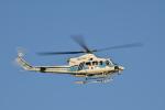 けんちゃんさんが、宇都宮飛行場で撮影した海上保安庁 412EPの航空フォト(写真)