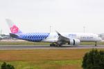 KIMISTONERさんが、台湾桃園国際空港で撮影したチャイナエアライン A350-941XWBの航空フォト(写真)