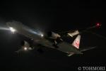 遠森一郎さんが、福岡空港で撮影した日本航空 777-346の航空フォト(写真)