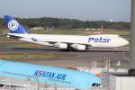 OMAさんが、成田国際空港で撮影したポーラーエアカーゴ 747-46NF/SCDの航空フォト(写真)