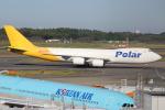OMAさんが、成田国際空港で撮影したポーラーエアカーゴ 747-87UF/SCDの航空フォト(写真)