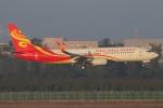 たみぃさんが、北京首都国際空港で撮影した海南航空 737-86Nの航空フォト(写真)