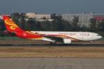 たみぃさんが、北京首都国際空港で撮影した香港航空 A330-223の航空フォト(写真)