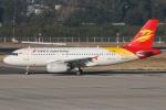 たみぃさんが、北京首都国際空港で撮影した北京首都航空 A319-133の航空フォト(写真)