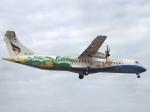 HRK-HNDさんが、プーケット国際空港で撮影したバンコクエアウェイズ ATR-72-600の航空フォト(写真)