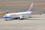 Tango-4さんが、中部国際空港で撮影したチャイナエアライン 737-8ALの航空フォト(写真)