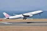 Tango-4さんが、中部国際空港で撮影したチャイナエアライン A330-302の航空フォト(写真)
