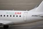 kumagorouさんが、仙台空港で撮影したジェイ・エア ERJ-170-100 (ERJ-170STD)の航空フォト(写真)