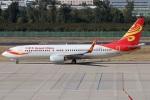 たみぃさんが、北京首都国際空港で撮影した大新華航空 737-84Pの航空フォト(写真)