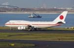 Willieさんが、羽田空港で撮影した航空自衛隊 747-47Cの航空フォト(写真)