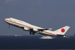 ☆ライダーさんが、羽田空港で撮影した航空自衛隊 747-47Cの航空フォト(飛行機 写真・画像)