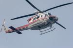 はやたいさんが、名古屋飛行場で撮影した青森県防災航空隊 412EPの航空フォト(写真)