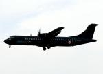 voyagerさんが、フランクフルト国際空港で撮影したアルジー・エクスプレス ATR-72-500 (ATR-72-212A)の航空フォト(写真)