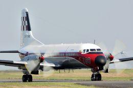 うめやしきさんが、入間飛行場で撮影した航空自衛隊 YS-11A-218FCの航空フォト(写真)