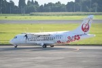 kumagorouさんが、鹿児島空港で撮影した日本エアコミューター ATR-42-600の航空フォト(飛行機 写真・画像)