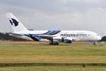 さくらの城南山。さんが、成田国際空港で撮影したマレーシア航空 A380-841の航空フォト(写真)