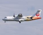 goshiさんが、伊丹空港で撮影した日本エアコミューター ATR-42-600の航空フォト(写真)