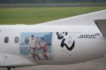 kumagorouさんが、種子島空港で撮影した日本エアコミューター 340Bの航空フォト(飛行機 写真・画像)