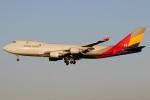 たみぃさんが、成田国際空港で撮影したアシアナ航空 747-48EF/SCDの航空フォト(写真)