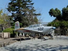 知覧特攻平和会館で撮影された航空自衛隊 - Japan Air Self-Defense Forceの航空機写真