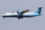 kinsanさんが、ヤンゴン国際空港で撮影したマン・ヤダナルポン・エアラインズ ATR-72-600の航空フォト(写真)